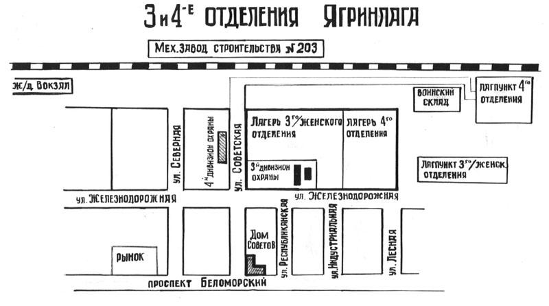 Схема Ивонцына П.П.